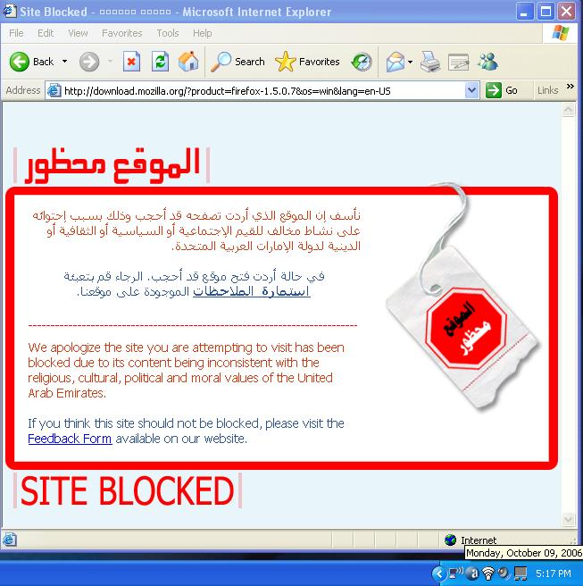 Etisalat Blocks FireFox