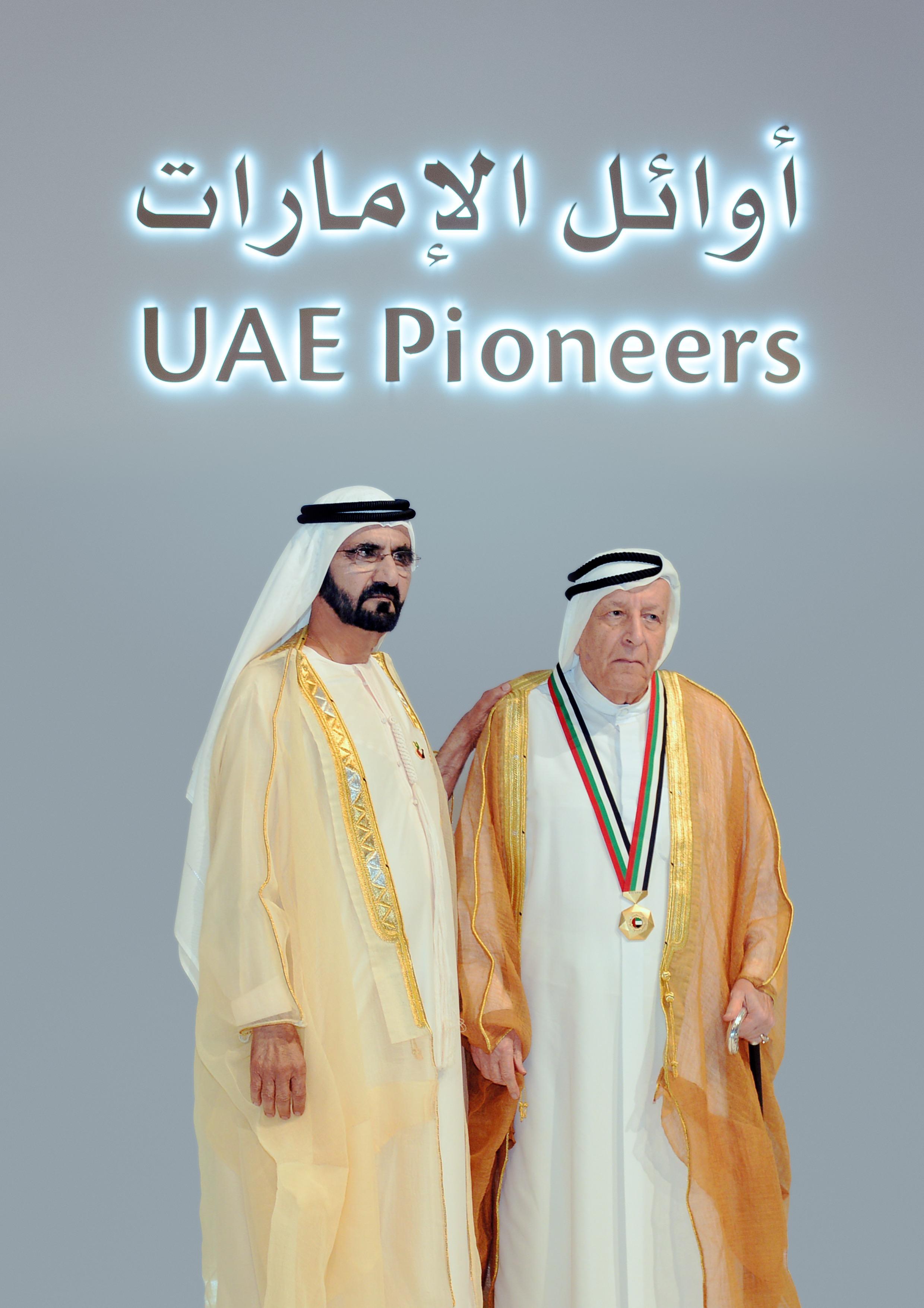 Easa Saleh Al Gurg - First Emirati Banker