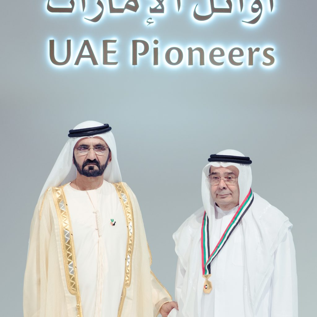 Dr. Rashid Abdulrahman Al Saeed - First Emirati University Professor
