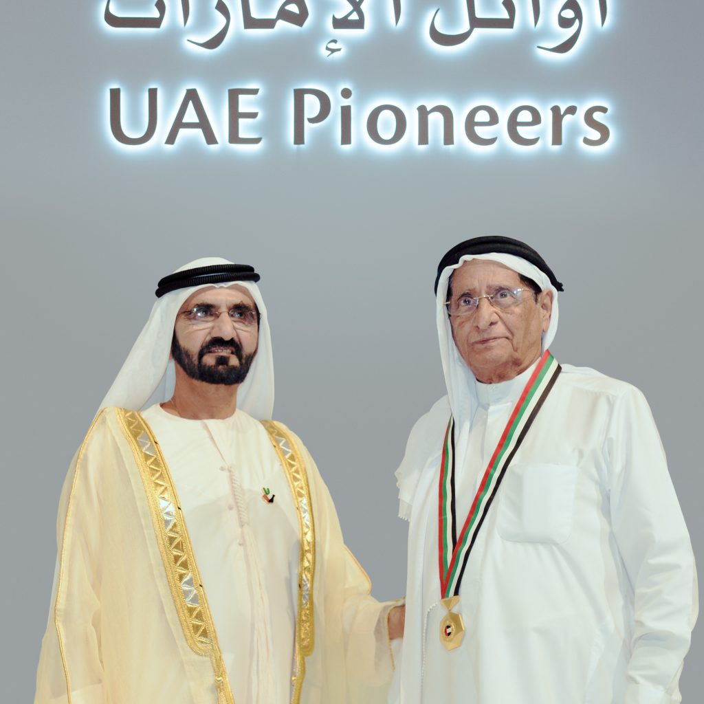 Dr. Ahmed Kazem - First Emirati Doctor